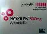 موكسيلين (أموكسيسيلين).. مضاد حيوي لعلاج الالتهابات البكتيرية