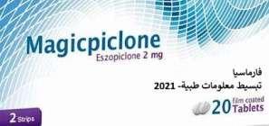 Magicpiclone - eszopiclone tablets by magic pharma