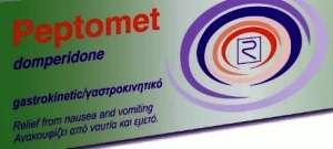 PEPTOMET 10 mg DOMPERIDONE by REMEDICA LTD, CYPRUS.