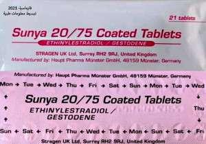 SUNYA oral coated tablets- Ethinylestradiol - 20mcg, Gestodene - 75mcg