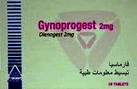 أقراص جينوبروجيست الفموية لمعالجة بطانة الرحم المنتبذة( المهاجرة)
