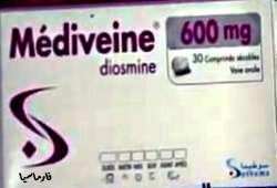 MEDIVEINE 600 mg , Comprimé sécable
