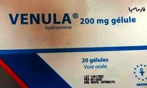 VENULA 200 mg hydrosmine capsules