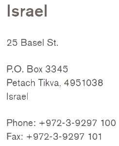 Israel - GSK