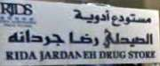 Rida Jardaneh Drugstore -RJDS