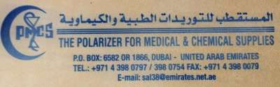 THE POLARIZER FOR MEDICAL & CHEMICAL SUPPLIES