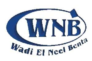 Wadi El Neel Benta