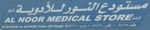 AL NOOR MEDICAL STORE L.L.C - SHARGAH - UAE