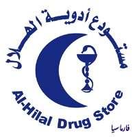 AlHilal Drugstore- Jordan