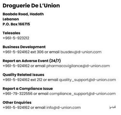 Droguerie de l'Union- contact information