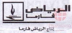 RIYAHD PHARMA - KSA