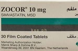 زوكور 10، 20، 40، 80 مجم أقراص فموية لخفض الكوليستيرول ودهون الدم