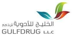 الإمارات: الخليج للأدوية ذ.م.م.