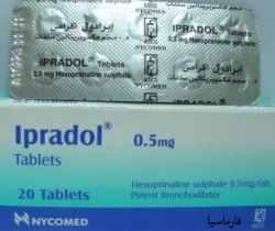 Ipradol 0.5mg tablets - hexoprenaline sulphate