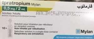 Ipratropium Mylan Nebuliser solution