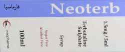 Neoterb syrup