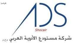 الأردن- شركة مستودع الأدوية العربي