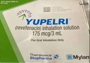 Yupelri inhalation solution