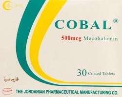 كوبال: ميكوبالامين 500 ميكروجرام أقراص مغلفة – الأردنية للأدوية