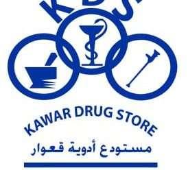 الأردن- مستودع أدوية قعوار