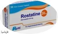 Rostatine 20 mg tablets