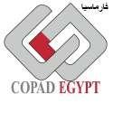 copad egypt