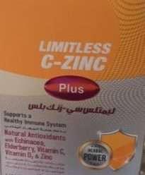 ليمتلس سي-زنك بلس.. لدعم صحة الجهاز المناعي