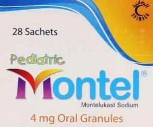 مونتيل( الدوائية) للاطفال- حبيبات داخل أكياس.. للسيطرة على الحساسية الصدرية والربو