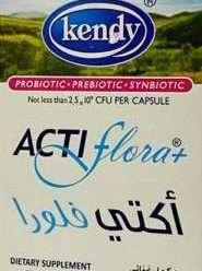 أكتي فلورا كبسولات فموية لدعم صحة الجهاز الهضمي