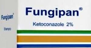 Fungipan cream MIDDLE EAST PHARMA&CHEMICAL IND-JORDAN