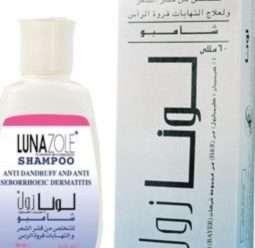لونازول شامبو لعلاج قشرة الشعر وإلتهاب الجلد الدهني