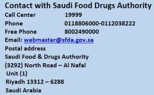 Saudi food drugs authority