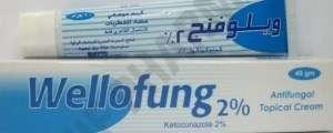 Wellofung 2% Skin Cream