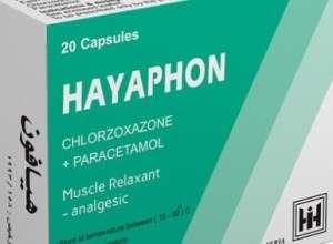 Hayaphon capsules