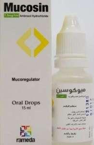 Mucosin Oral drops