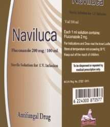 نافيلوكا( 2 ملليجرام/ 1 مللي) محلول للحقن/ للتنقيط الوريدي