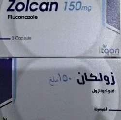 زولكان(فلُوكُونَازول) للمعالجة والوقاية من الإلتهابات الفطرية