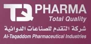 الأردن – شركة التقدم للصناعات الدوائية