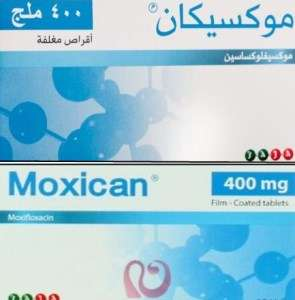 MOXICAN 400 mg film-coated tablet