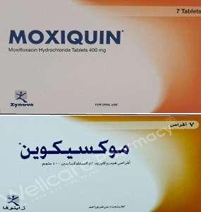 MOXIQUIN 400MG TABLET