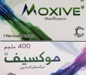 موكسيف 400 مضاد حيوى واسع المدى