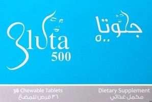 جلوتا 500  – أقراص مضغ لتفتيح البشرة