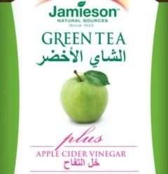 جاميسون الشاي الأخضر .. أقراص خلاصة شاى اخضر مع خل التفاح