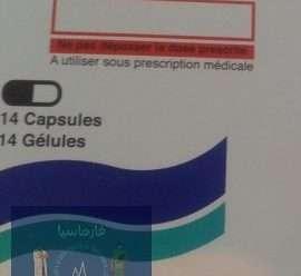 أوميرال (أوميبرازول): الإستعمالات ، الآثار الجانبية ، تحذيرات