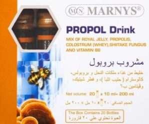 بروبول مشروب في قوارير للحيوية والنشاط من مارنيز الأسبانية