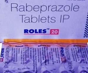 روليس 10 أو 20 ملليجرام أقراص فموية للحموضة وقرحة المعدة