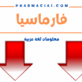 Egypt- Safe abortion Pill and non-judgmental support